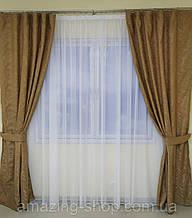 Готовые льняные шторы | Готові штори з льону | Комплект якісних штор | Шторы с подхватами | Золотистые шторы