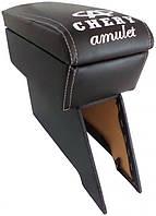 Подлокотник Сhery Amulet 2003- (с вышивкой)