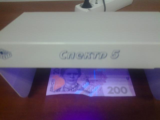 купить детектор валют Спектр
