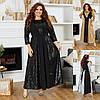 Р 50-60 Длинное вечернее платье с пайетками Батал 22837