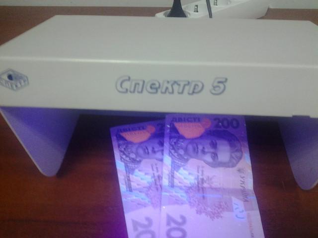 УФ-детектор валют купить в украине