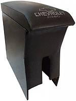 Подлокотник Chevrolet Aveo 2002-2012- Черный (с вышивкой)