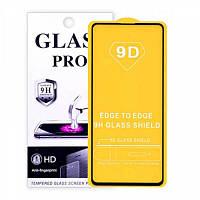 Samsung Galaxy M31s M317 Защитное Стекло Full Glue