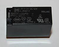 Реле электромеханическое  JW1FSN-12V;  12VDC