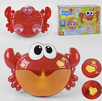 Детская игрушка для ванной - Весёлый краб TK Group TK 18642
