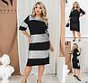 Р 50-60 Ошатне пряме сукня з паєтками Батал 22839