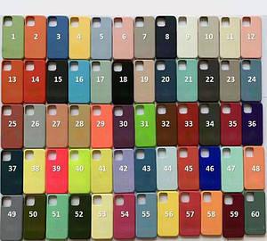 Чехол силиконовый кейс на айфон 12