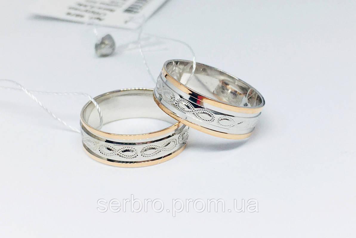 Обручальное родированое серебряное кольцо с золотом Бесконечность