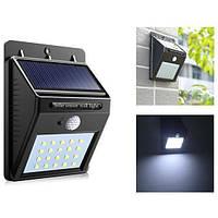 Светильник  LED на солнечной батарее с датчиком движения Solar Motion Sensor Light BL-609 20SMD