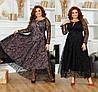 Р 50-60 Вечернее длинное платье с прозрачным верхом Батал 22840