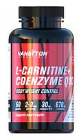 Vansiton L-Карнитин + Коензим Q-10 - 60 капс