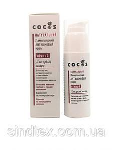 Натуральный крем Антивозрастной 40 + Ночной Cocos 50 мл (7183)