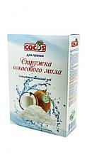 Стружка из кокосового мыла Cocos 450 гр (6464)