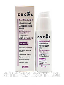 Крем Антивозрастной для омоложения овала лица Дневной Cocos 50 мл (7961)