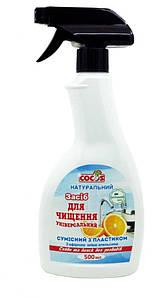 Универсальное средство для чистки с маслом Апельсина Cocos 500 мл (7310)