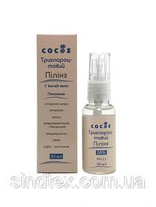 Трихлоруксусный пилинг 20% Cocos 30 мл (7839)
