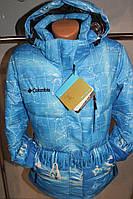 Куртка женская Зодиак голубая размер  S    арт 6656.