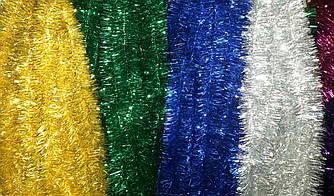 Мишура новогодняя 5 см/3 м. - 100 шт/упаковка цвета в ассортименте