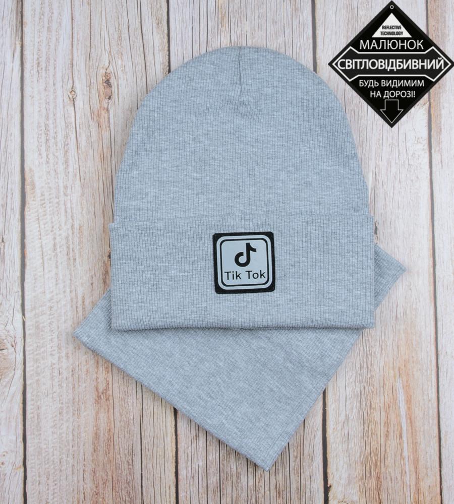 Комплект шапка и бафф TikTok опт (20222), Св.Серый