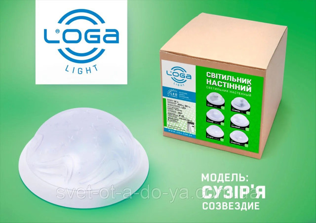 Дешеві настінно-стельові світильники LOGA LIGHT