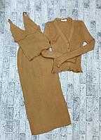 Женский костюм-тройка вязаный трикотаж (42-46)