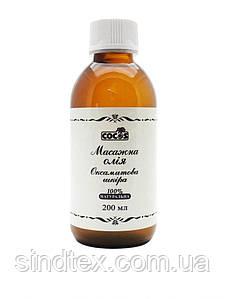 Массажное масло Бархатная кожа Cocos 200 мл (7958)