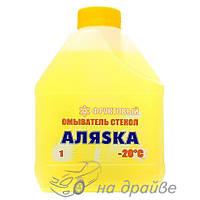 Омыватель стекла зимний -20°C Фруктовый 1л Аляsка