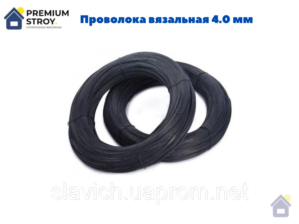 Проволока вязальная чёрная 4.0 мм