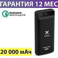 Повербанк 20000 mAh, Vinga VPB2QLSBK, черный, павербанк для телефона, айфона, хуавей, сяоми и других