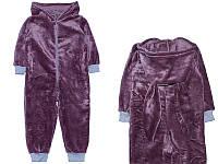 Теплый детский кигуруми для мальчика или девочки