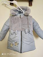 Пальто детское для девочек на зиму. Новинка.