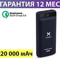 Повербанк 20000 mAh, Vinga VPB2QLSP, пурпурный, павербанк для телефона, айфона, хуавей, сяоми и других