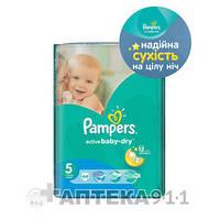 Подгузники для детей PAMPERS Active Baby (Памперс Актив Бэби) Junior (Юниор) 5 от 11 до 18 кг 44 шт