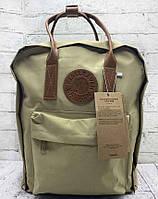 Молодежный рюкзак KÅNKEN 23567 хаки, Рюкзаки с ручками Kanken в Украине. Огромный выбор
