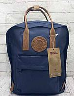 Молодежный рюкзак KÅNKEN 23567 синий, Рюкзаки с ручками Kanken в Украине. Огромный выбор