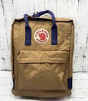 Молодежный рюкзак KÅNKEN 23567 коричневый, Рюкзаки с ручками Kanken в Украине. Огромный выбор