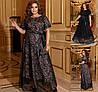 Р 50-60 Ошатне довге плаття Батал 22846