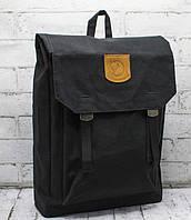 Молодежный рюкзак KÅNKEN FOLDSACK 24210 черный, Рюкзак городской Kanken в Украине. Огромный выбор