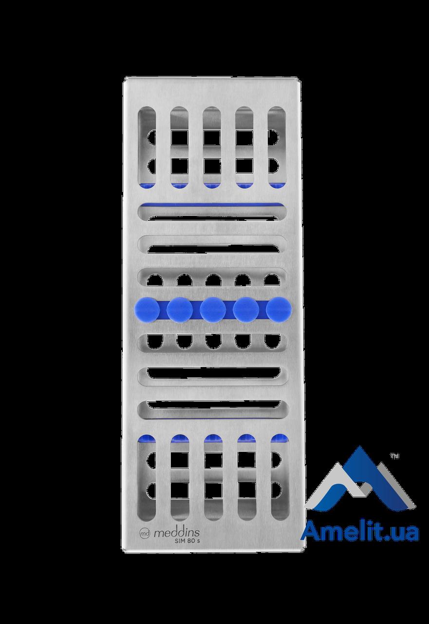Лоток для стерилизации инструмента TYPE 1 (Meddins), 1 шт.