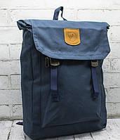 Молодежный рюкзак KÅNKEN FOLDSACK 24210 синий, Рюкзак городской Kanken в Украине. Огромный выбор