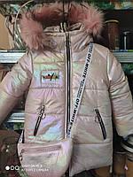 Куртка дитяча для дівчаток на зиму. Новинка.