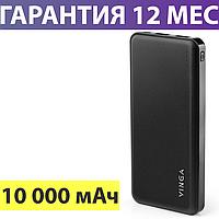 Повербанк 10000 mAh, Vinga BTPB1910BK, черный, павербанк для телефона, айфона, хуавей, сяоми и других