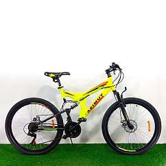 """Горный двухподвесный велосипед 26"""" Azimut Power D желто-черный"""