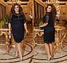 Р 50-60 Ошатне вбрання гіпюрову сукню Батал 22847