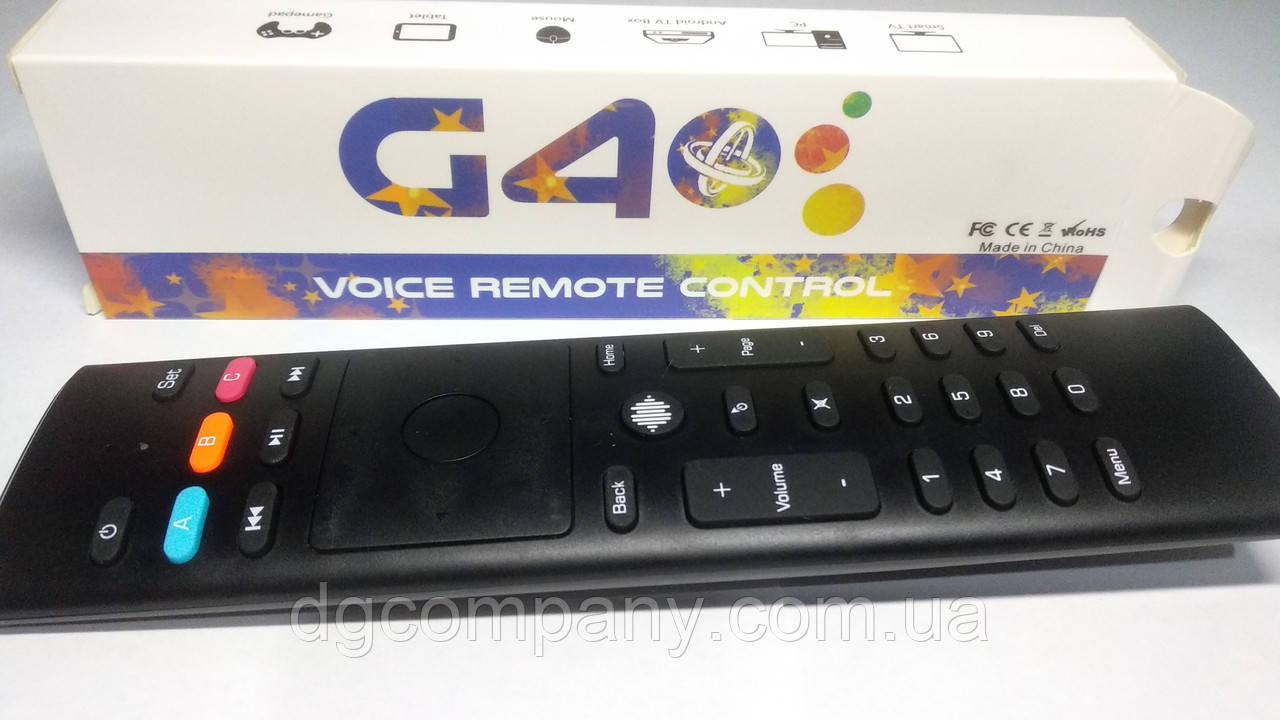 Універсальний пульт G40S з голосовим пошуком,гироскопами +5 програмованих кнопки