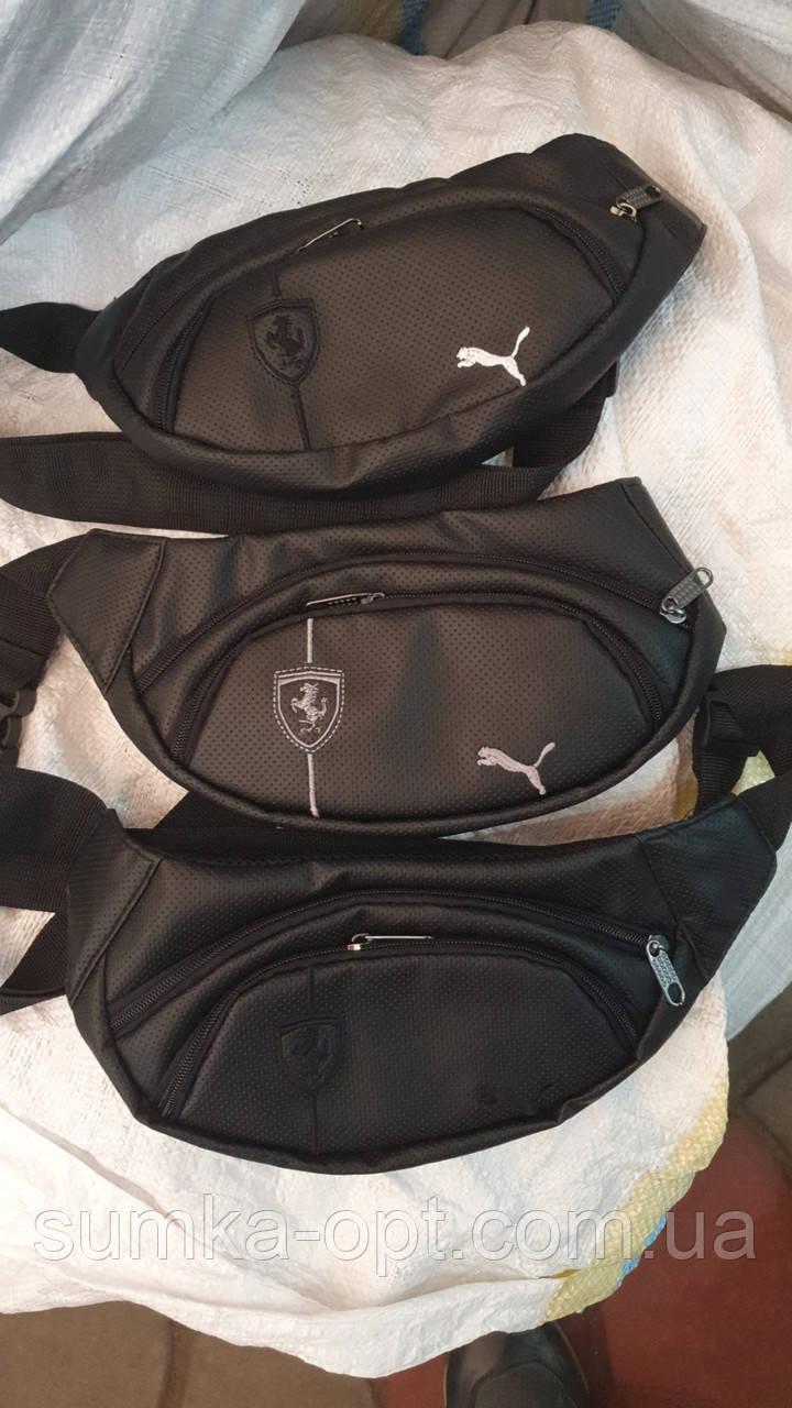 Брендовые сумки на пояс бананки  (ЧЕРНЫЙ)15*36см