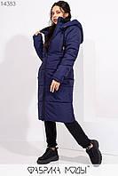 Зимнее пальто женское  норма р.42-46  Фабрика Моды, фото 1