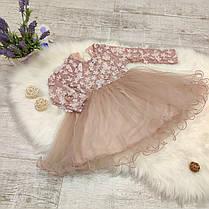 Нарядное платье  на девочку на длинный рукав  пишное с  цветочками  3-7 лет, фото 3