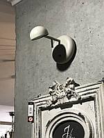 Интерьерный настенный светильник Vibia