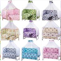 Набор детского постельного белья в кроватку , 8 предметов / Бортики в кроватку / Защита в манеж.